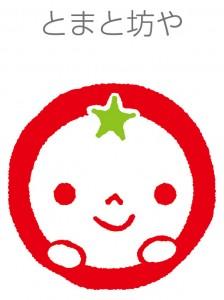 1502tazawa_rogo.jpg